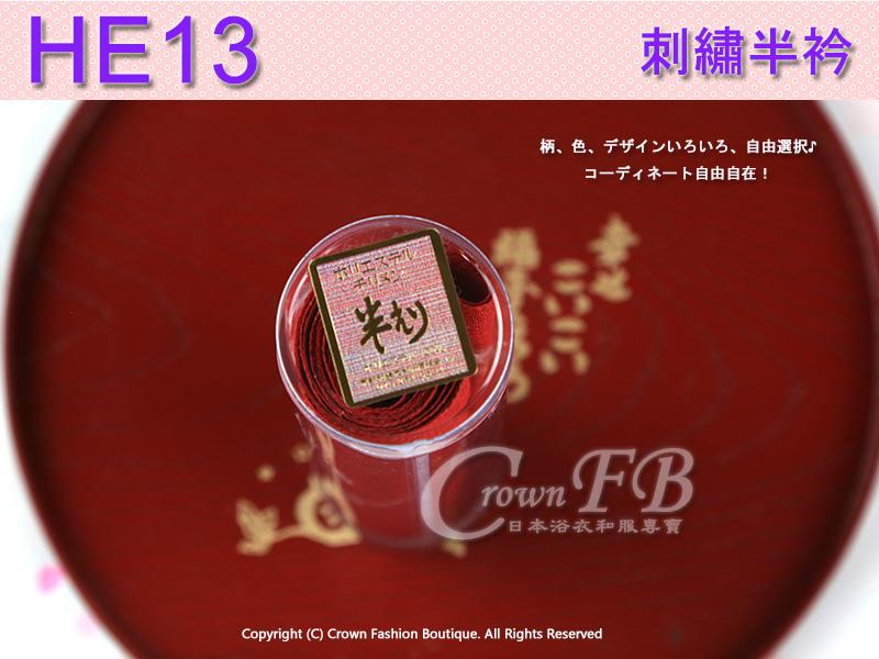 日本和服配件-【HE13】紅色粉紅花卉刺繡半衿4.jpg