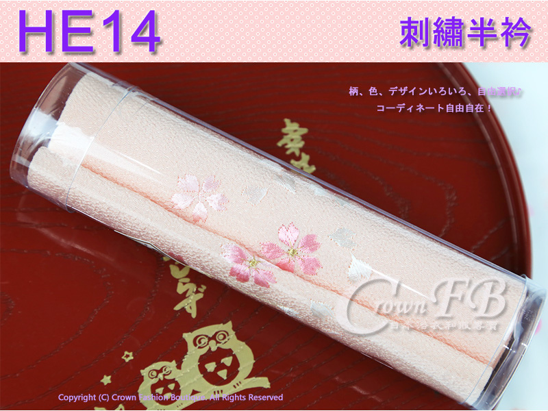 日本和服配件-【HE14】蜜桃色粉紅花卉刺繡半衿4.jpg