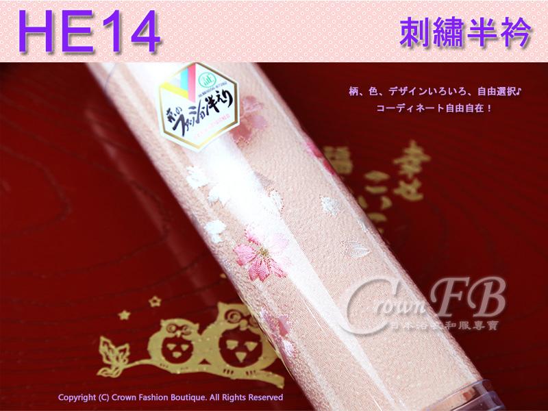 日本和服配件-【HE14】蜜桃色粉紅花卉刺繡半衿2.jpg