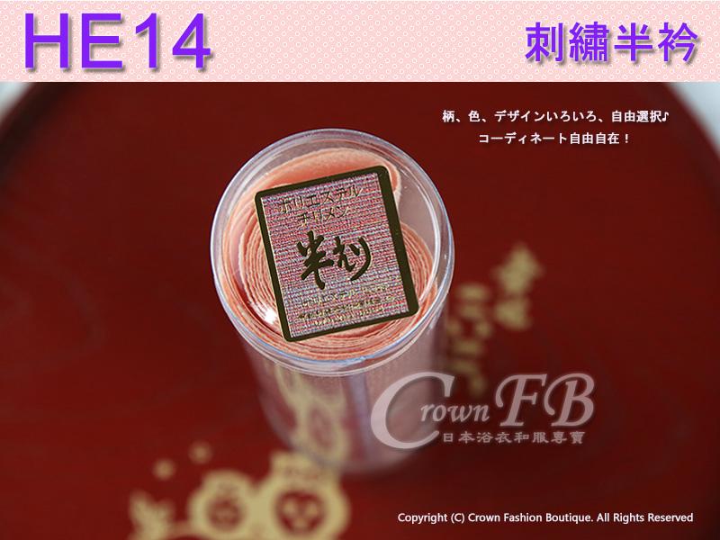 日本和服配件-【HE14】蜜桃色粉紅花卉刺繡半衿3.jpg