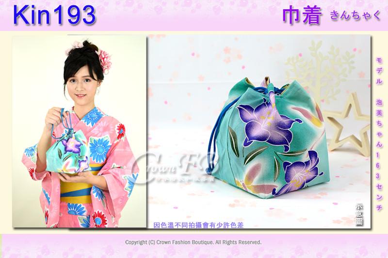 日本浴衣配件【番號Kin193】提袋藍綠色底百合花卉~買浴衣套組加購價$200 2.jpg
