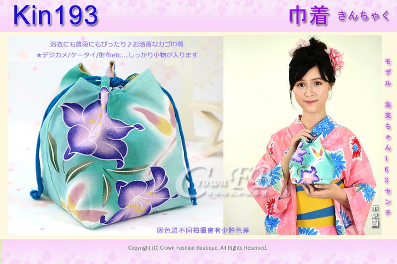 日本浴衣配件【番號Kin193】提袋藍綠色底百合花卉~買浴衣套組加購價$200 1.jpg