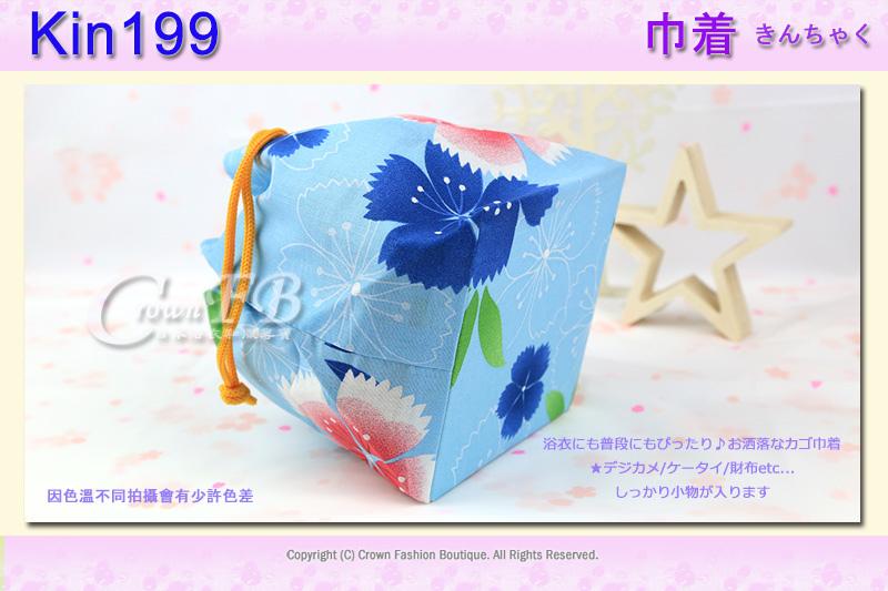 日本浴衣配件【番號Kin199】提袋藍色底花卉~買浴衣套組加購價$200 3.jpg