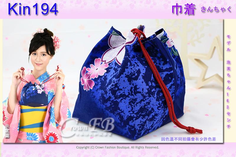 日本浴衣配件【番號Kin194】提袋藍色底花卉~買浴衣套組加購價$200 3.jpg