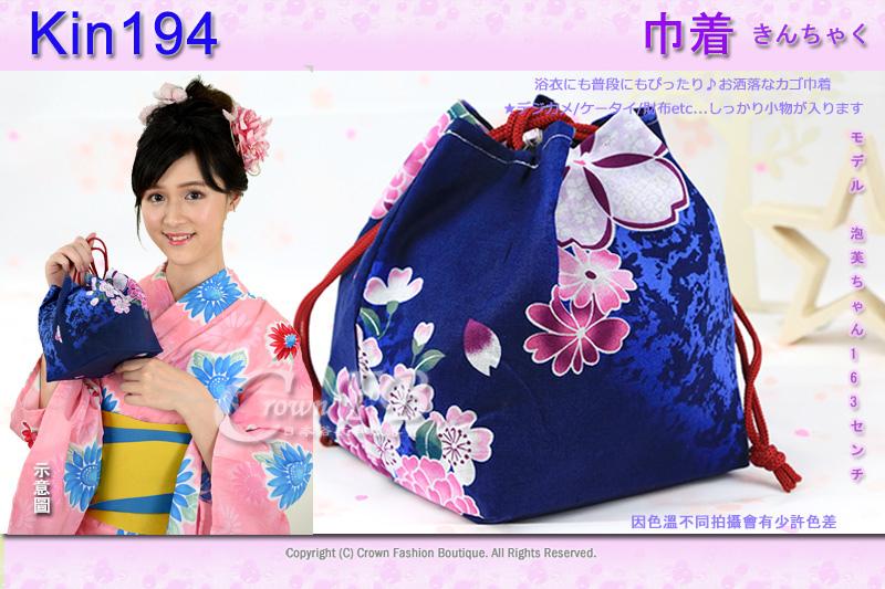 日本浴衣配件【番號Kin194】提袋藍色底花卉~買浴衣套組加購價$200 1.jpg