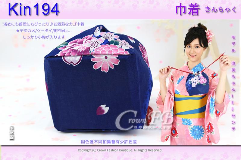 日本浴衣配件【番號Kin194】提袋藍色底花卉~買浴衣套組加購價$200 2.jpg
