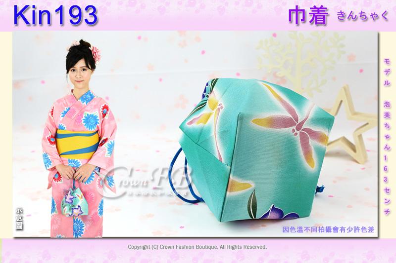 日本浴衣配件【番號Kin193】提袋藍綠色底百合花卉~買浴衣套組加購價$200 3.jpg