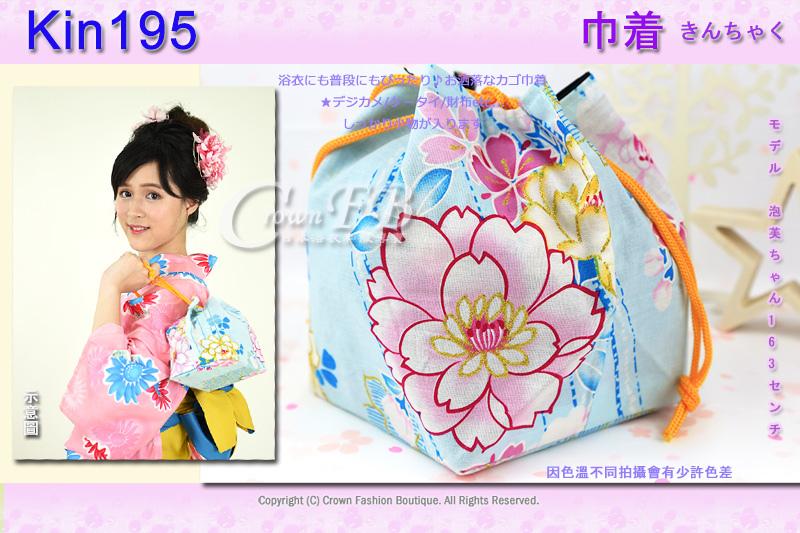 日本浴衣配件【番號Kin195】提袋天空藍色底花卉~買浴衣套組加購價$200 2.jpg