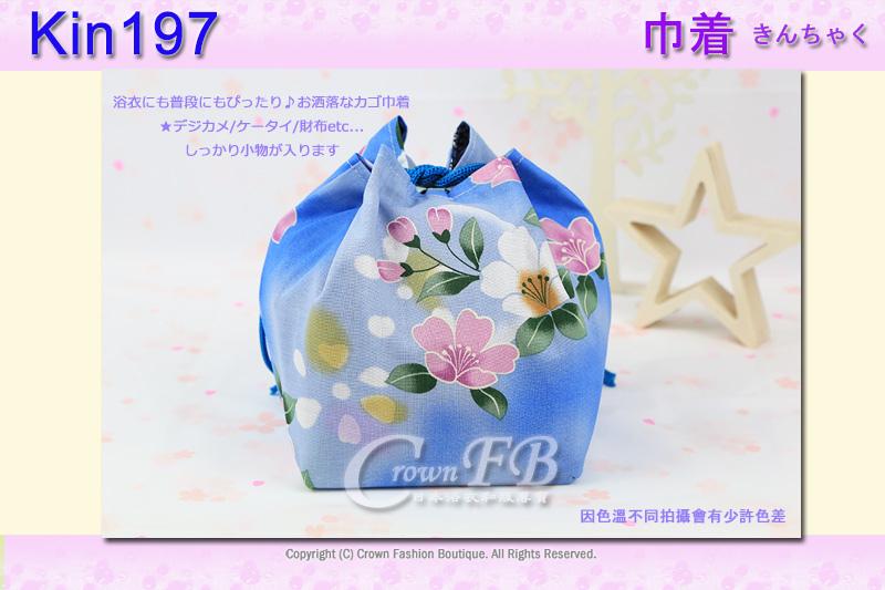 日本浴衣配件【番號Kin197】提袋藍色底花卉~買浴衣套組加購價$200 1.jpg