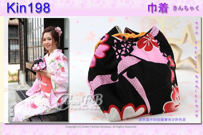 日本浴衣配件【番號Kin198】提袋黑色底花卉~買浴衣套組加購價$200 1.jpg