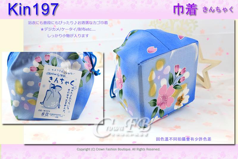 日本浴衣配件【番號Kin197】提袋藍色底花卉~買浴衣套組加購價$200 2.jpg