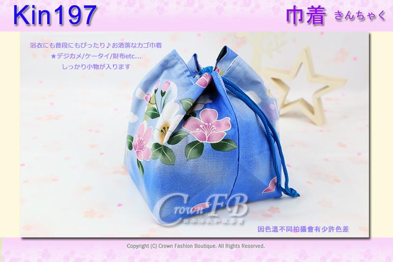 日本浴衣配件【番號Kin197】提袋藍色底花卉~買浴衣套組加購價$200 3.jpg