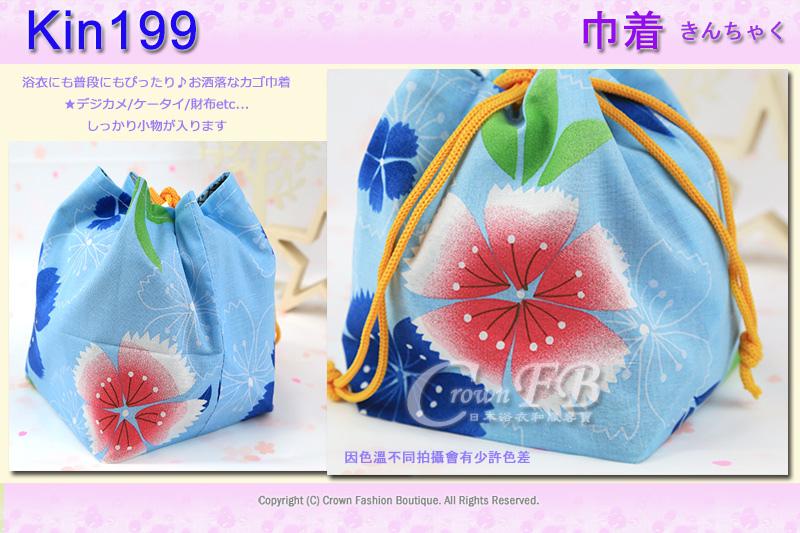 日本浴衣配件【番號Kin199】提袋藍色底花卉~買浴衣套組加購價$200 2.jpg