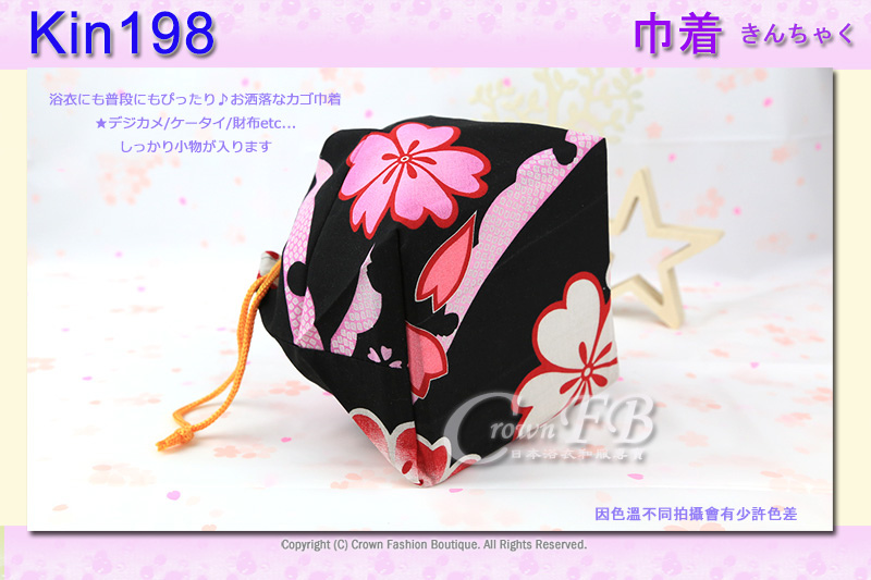 日本浴衣配件【番號Kin198】提袋黑色底花卉~買浴衣套組加購價$200 2.jpg