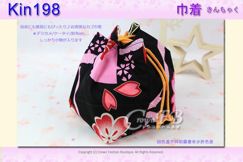 日本浴衣配件【番號Kin198】提袋黑色底花卉~買浴衣套組加購價$200 3.jpg