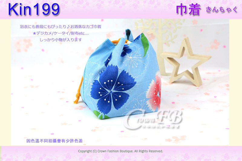 日本浴衣配件【番號Kin199】提袋藍色底花卉~買浴衣套組加購價$200 1.jpg