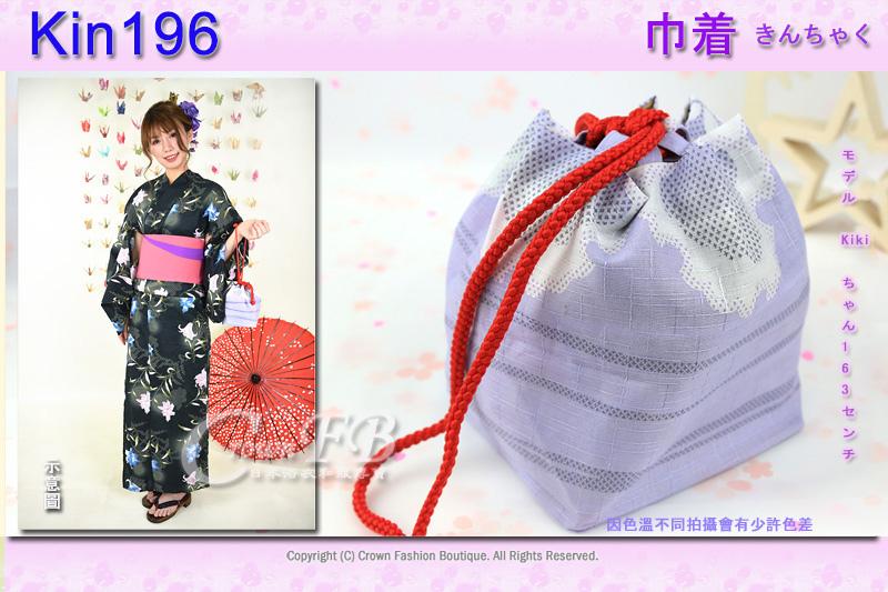 日本浴衣配件【番號Kin196】提袋淡紫色底雪輪~買浴衣套組加購價$200 2.jpg