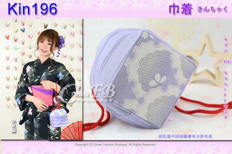 日本浴衣配件【番號Kin196】提袋淡紫色底雪輪~買浴衣套組加購價$200 3.jpg
