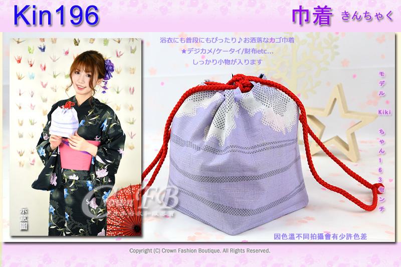 日本浴衣配件【番號Kin196】提袋淡紫色底雪輪~買浴衣套組加購價$200 1.jpg