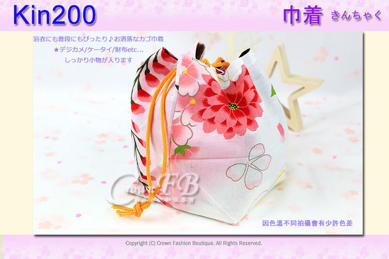 日本浴衣配件【番號Kin200】提袋粉白色底花卉~買浴衣套組加購價$200 2.jpg