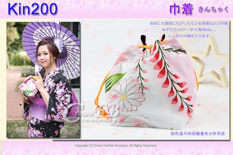 日本浴衣配件【番號Kin200】提袋粉白色底花卉~買浴衣套組加購價$200 1.jpg