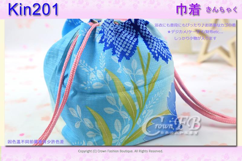 日本浴衣配件【番號Kin201】提袋粉粉藍色底花卉~買浴衣套組加購價$200 3.jpg