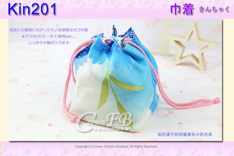 日本浴衣配件【番號Kin201】提袋粉粉藍色底花卉~買浴衣套組加購價$200 2.jpg