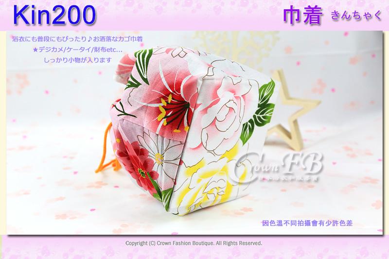日本浴衣配件【番號Kin200】提袋粉白色底花卉~買浴衣套組加購價$200 3.jpg