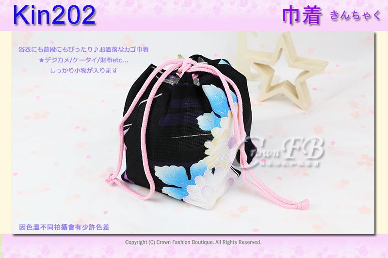 日本浴衣配件【番號Kin202】提袋黑色底花卉~買浴衣套組加購價$200 1.jpg