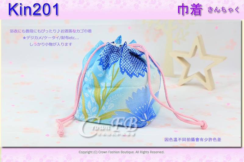 日本浴衣配件【番號Kin201】提袋粉粉藍色底花卉~買浴衣套組加購價$200.jpg