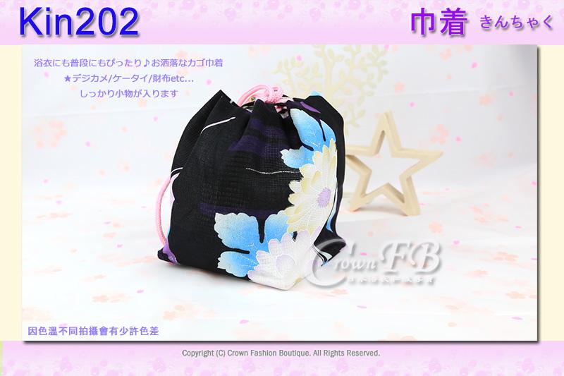 日本浴衣配件【番號Kin202】提袋黑色底花卉~買浴衣套組加購價$200 2.jpg