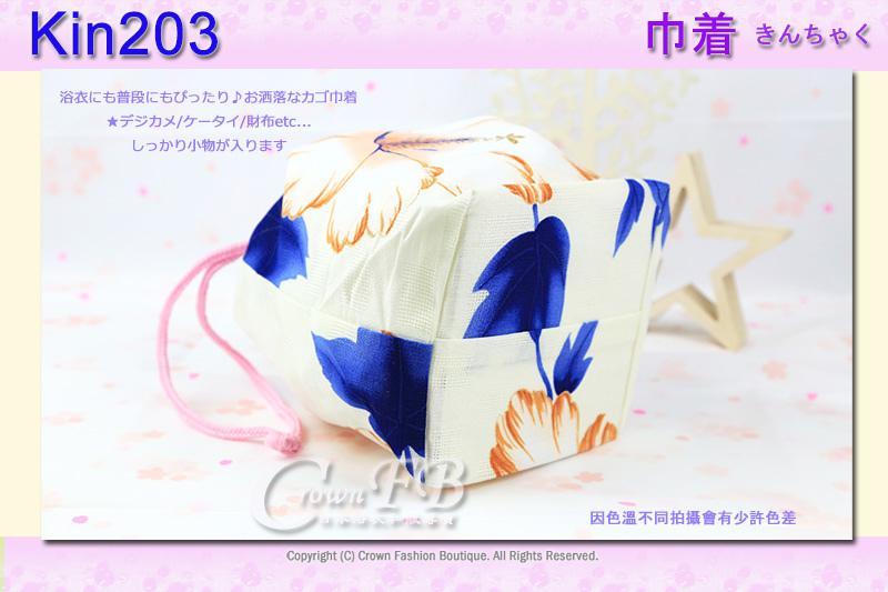 日本浴衣配件【番號Kin203】提袋白色底花卉~買浴衣套組加購價$200 3.jpg
