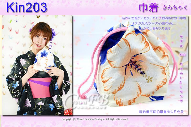 日本浴衣配件【番號Kin203】提袋白色底花卉~買浴衣套組加購價$200 2.jpg
