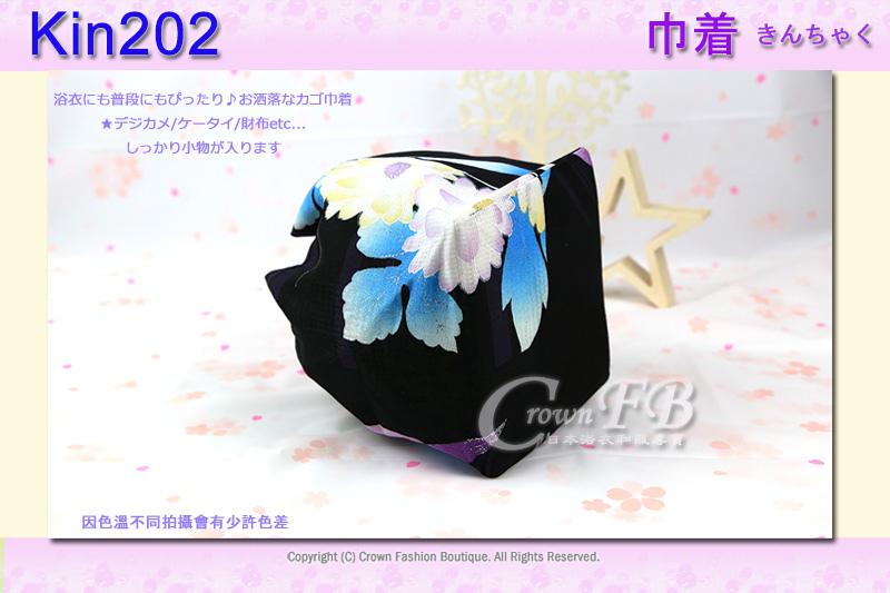 日本浴衣配件【番號Kin202】提袋黑色底花卉~買浴衣套組加購價$200 3.jpg