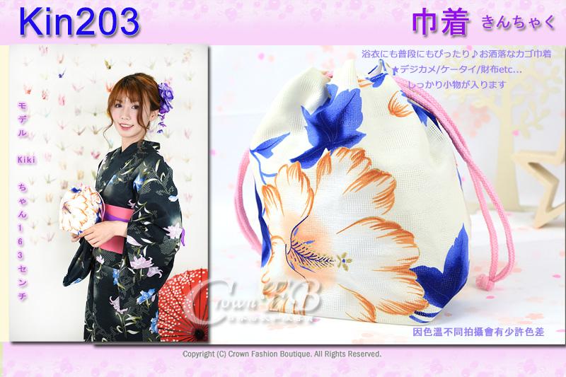 日本浴衣配件【番號Kin203】提袋白色底花卉~買浴衣套組加購價$200 1.jpg