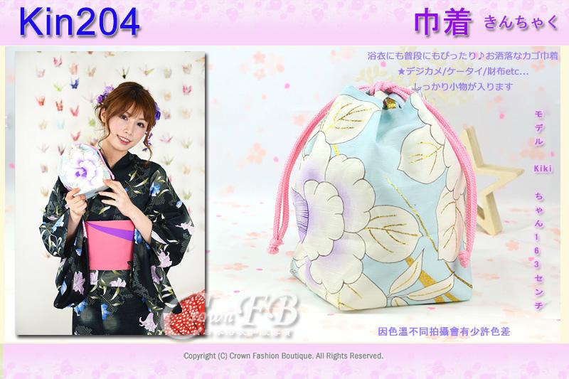 日本浴衣配件【番號Kin204】提袋天空藍色底花卉~買浴衣套組加購價$200 1.jpg