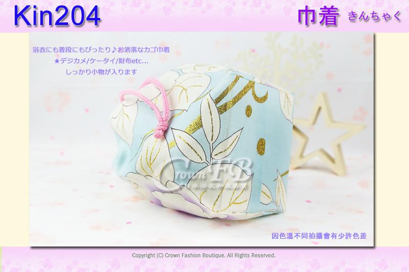 日本浴衣配件【番號Kin204】提袋天空藍色底花卉~買浴衣套組加購價$200 3.jpg