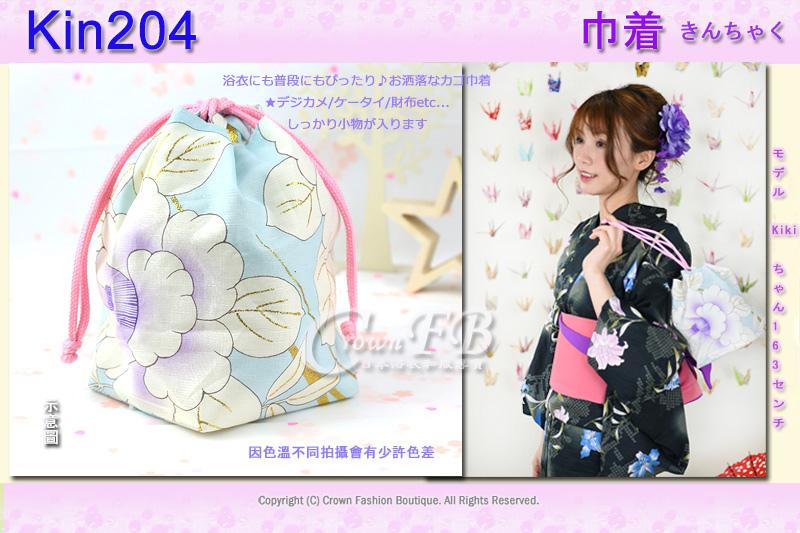 日本浴衣配件【番號Kin204】提袋天空藍色底花卉~買浴衣套組加購價$200 2.jpg