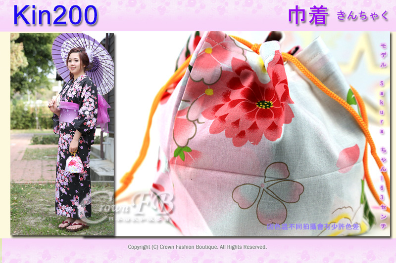 日本浴衣配件【番號Kin200】提袋粉白色底花卉~買浴衣套組加購價$200 4.jpg