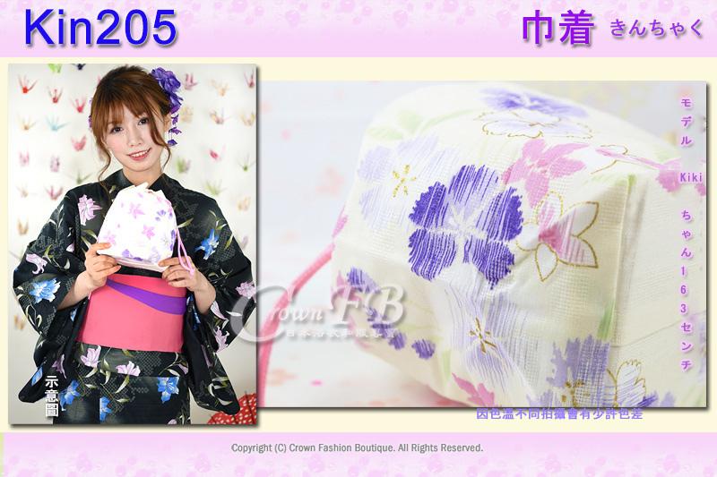 日本浴衣配件【番號Kin205】提袋米白色底花卉~買浴衣套組加購價$200 2.jpg