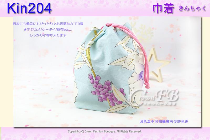 日本浴衣配件【番號Kin204】提袋天空藍色底花卉~買浴衣套組加購價$200 4.jpg