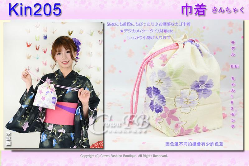 日本浴衣配件【番號Kin205】提袋米白色底花卉~買浴衣套組加購價$200 1.jpg