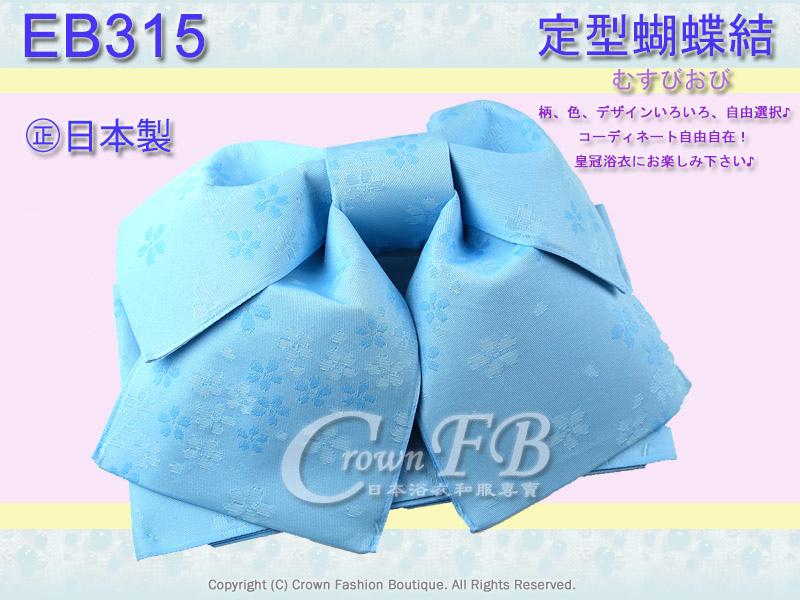 【EB315】水藍色底櫻花-定型蝴蝶結~㊣日本製1.jpg