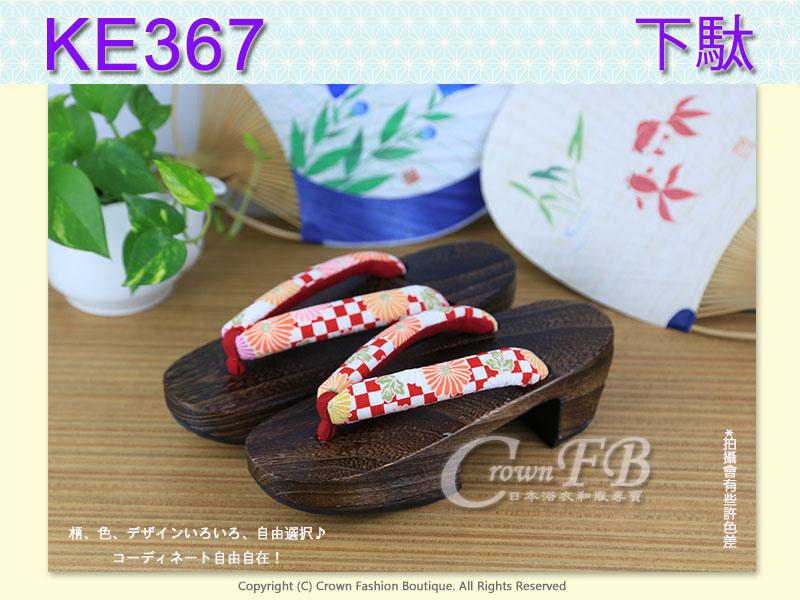 【KE367】日本咖啡色桐木~橘紅色橘花傳統型高跟木屐24cm 1.jpg