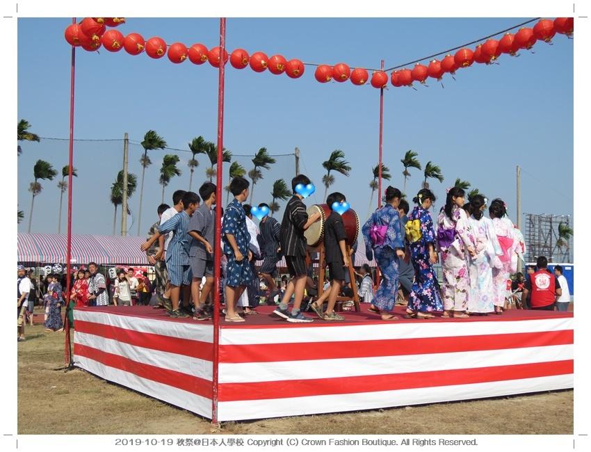 IMG_7771 2019秋祭 日本人學校.JPG