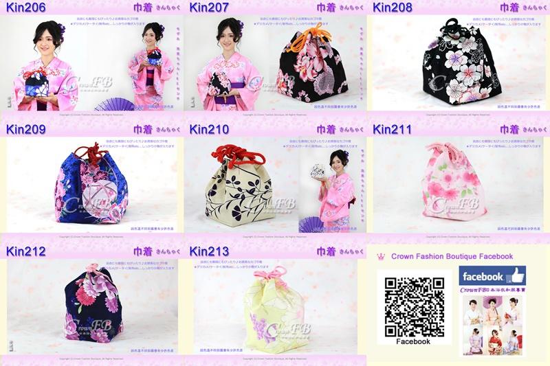 Kin206-213.jpg
