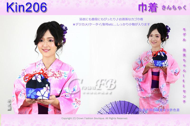 日本浴衣配件【番號Kin206】提袋藍色底大和撫子花卉 1.jpg