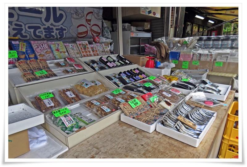 IMG_42812019淡島神社.JPG
