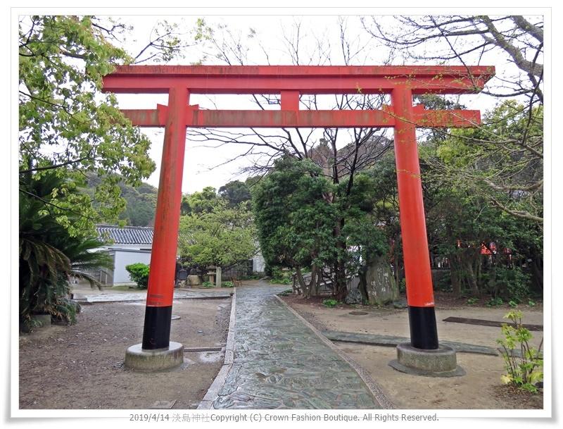 IMG_42832019淡島神社.JPG