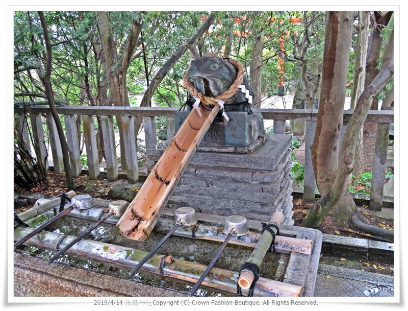 IMG_42882019淡島神社.JPG